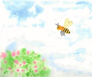 Watercolor class bee